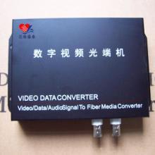 供应音频光端机,网络光端机,数字光端机,视频光端机