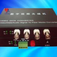 芯海XH-4V视频光端机图片