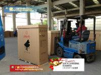 供应广州珠江钢琴厂专业钢琴搬运公司,起步价300元起批发