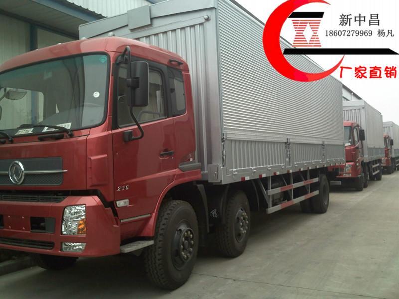 天锦翼展式货车图片/天锦翼展式货车样板图图片