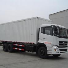 十堰供应9米6天龙货车10吨天龙厢式货车厂家出厂价格图片