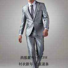 上海高档衬衫定做
