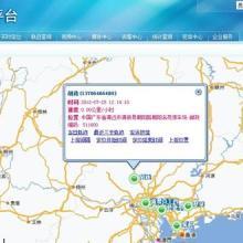 供应手机GPS考勤管理系统