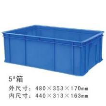 供应环保胶箱