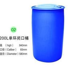 供应优质200L化工桶批发