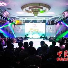服装手机化妆品等各种新品发布会首选北京灯光音响租赁批发