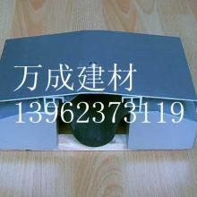 供应变形缝装置_屋面变形缝装置_江苏屋面变形缝装置