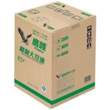 供应长沙塑料盒