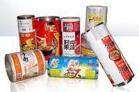 专业食品包装印刷凹版印刷软包(装)印刷山东塑料包装印刷批发