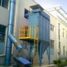供应磨革机除尘器