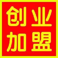 广东第五代自动充值软件有限公司