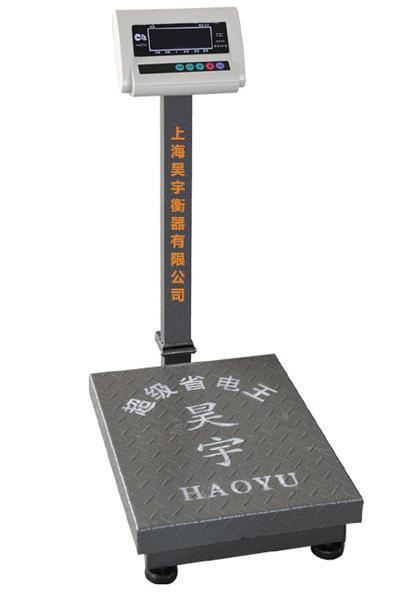 河南电子秤—200公斤电子秤价格