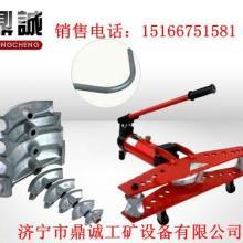 大量生产液压弯管机 手动液压弯管机图片 电动液压弯管机厂家