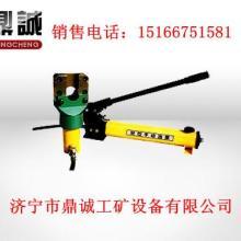 全国最先进的整体式液压钢丝绳切断器 钢丝绳剪断器图片 液压切断器厂家批发