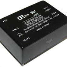 供应AC-DC双路不共地三路输出模块电源批发