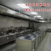 38北京中关村厨房设备指定销售厂家