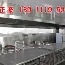 北京供应灶台双眼灶台单眼灶台燃气灶台电热灶台