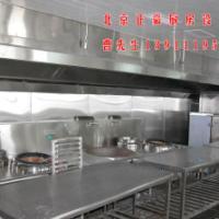 供应37北京北辰厨房设备指定生产厂家