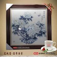 陶瓷厂家订制大型山水瓷画板图片