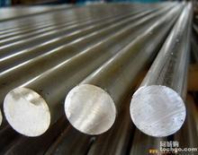 江苏南京供应高抗腐蚀性、高抗氧化性进口铝板7075 铝板7075图片