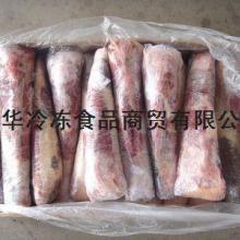 供应单冻牛舌头(不带舌根)、245L美国肥牛批发