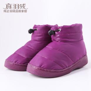 棉拖鞋图片|棉拖鞋样板图|冬季男女棉鞋创意包跟情侣