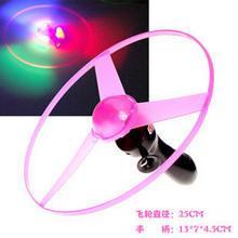 飞碟 新奇发光飞碟玩具 拉线发光飞碟 闪光飞碟 玩具批发
