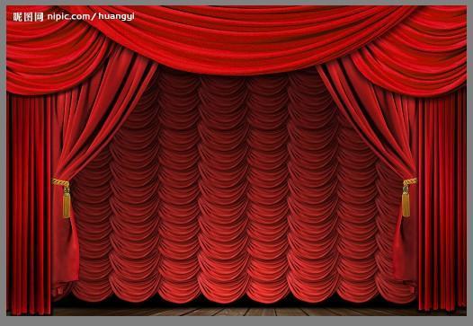 供应舞台幕布