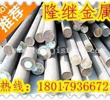 供应41CrS4钢材上海区域经销图片