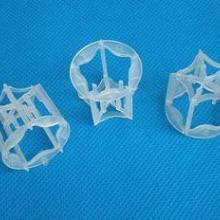 供应塑料五角环