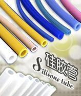 供应耐酸碱硅胶管硅胶管行情硅胶管销售