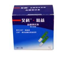 供应艾科精益型血糖试纸批发