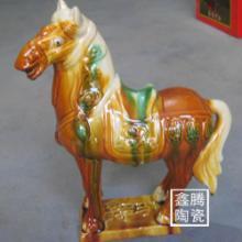 供应景德镇陶瓷彩马