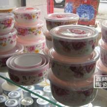 供应陶瓷保鲜碗三件套,景德镇陶瓷保鲜碗批发商