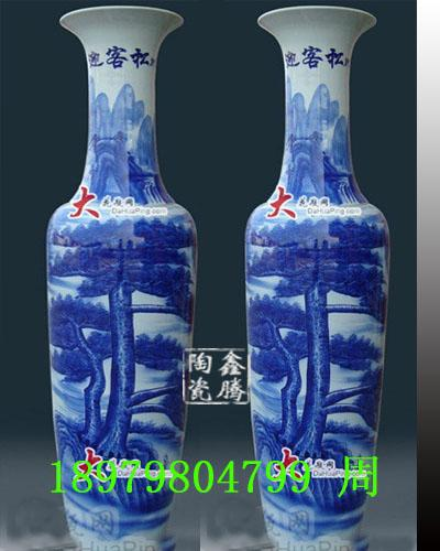 供应厂家直销迎客松大花瓶,庆典摆件大花瓶
