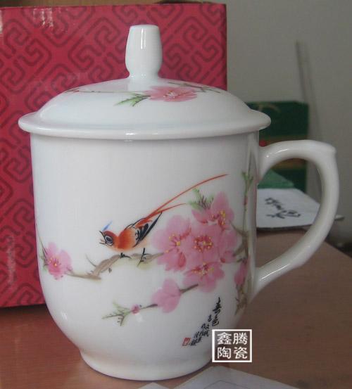 供应陶瓷茶杯礼品茶杯 鑫腾陶瓷直销