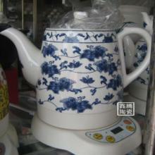 供应景德镇陶瓷电热壶