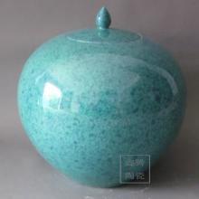 供应鑫腾陶瓷厂家直销颜色釉西瓜罐
