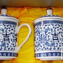 供应陶瓷厂家直销礼品陶瓷对杯