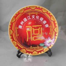 供应纪念礼品批发商,骨瓷瓷盘价格