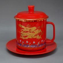 供应景德镇中国红茶杯,红茶杯厂家批发,茶杯大量定做