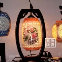 供应景德镇陶瓷灯具