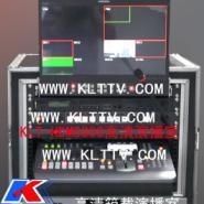 HDMS800移动演播室集成演播室图片