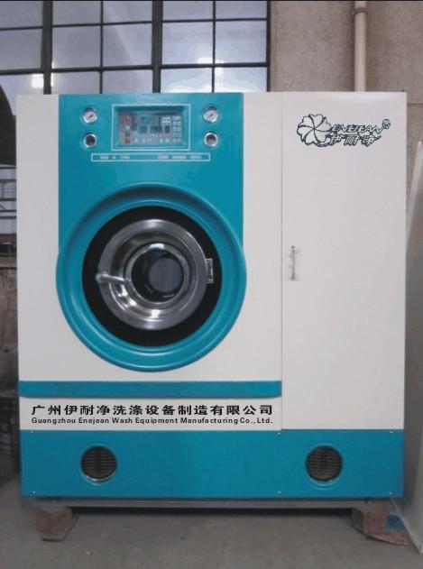 供应全自动双缸双过滤石油干洗机