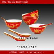 龙凤呈祥12头中国红瓷餐具图片
