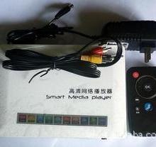 供应VGA接口高清硬盘播放器机顶盒