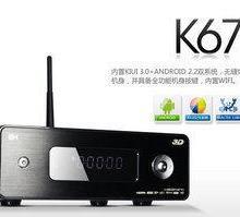 供应开博尔K670I高清硬盘播放器
