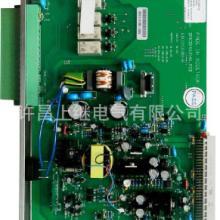 电源插件WBH-821
