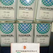 日本SANKOL/CFD-409Z润滑剂图片