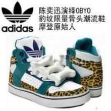 正品Adidas三叶草陈奕迅豹纹骨头鞋男女高帮阿迪达斯板鞋G5069批发